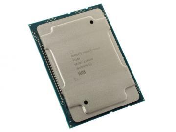 Intel Xeon Gold 5218R 2.1Ghz 20 Core 27.5M Cache 125W